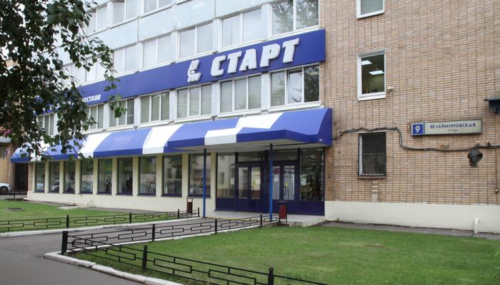 Магазин школьной формы в Москве — «Старт», продажа школьной одежды ... 37046d8db36